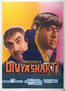 Divya Shakti.jpg