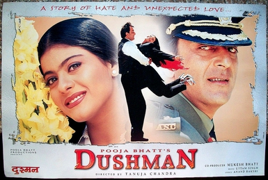 https://upload.wikimedia.org/wikipedia/en/8/86/Dushman_1998.jpg
