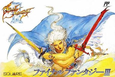 Picture of a game: Final Fantasy III