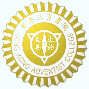 Hong Kong Adventist College logo.png