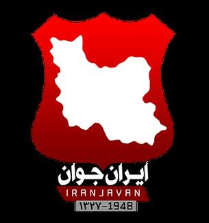 https://upload.wikimedia.org/wikipedia/en/8/86/Iranjavan_FC_logo.png
