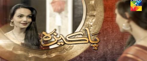 Pakeezah (TV series) - Wikipedia
