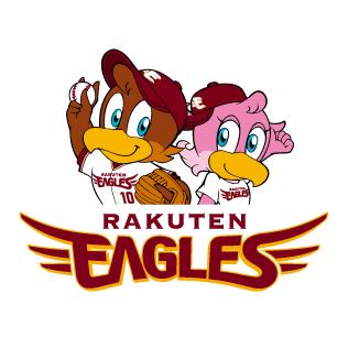 Tohoku Rakuten Golden Eagles Nippon Professional Baseball team in the Pacific League