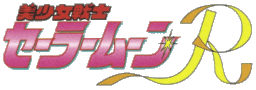 Sailor Moon [TV3] [ONLINE] [DD] [MP4] Sailor_Moon_R_logo