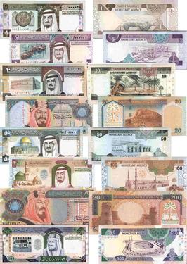 Image result for Saudi riyal banknotes