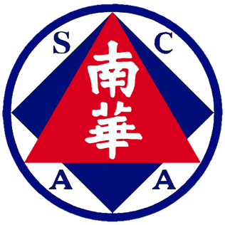 South China AA association football club in Wan Chai District, Hong Kong