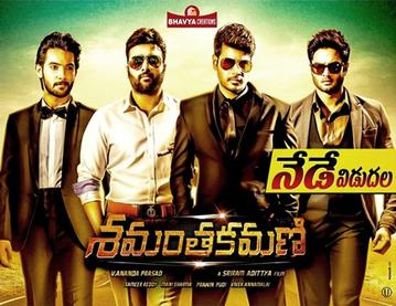 aakhri baazi south indian movie download