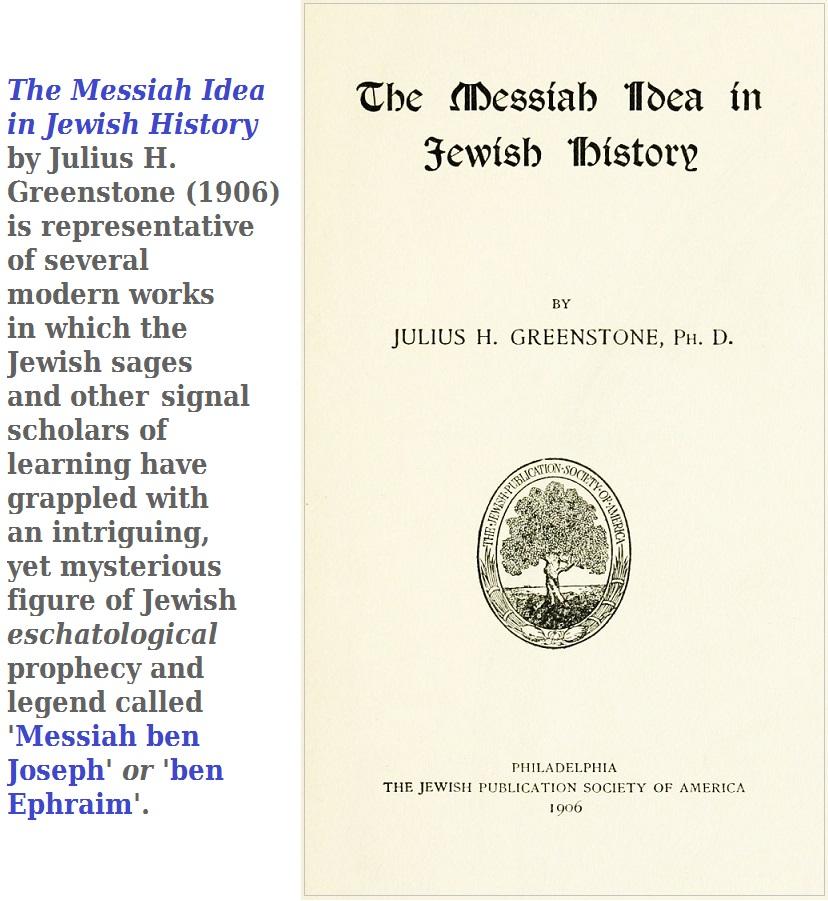Messiah ben Joseph (LDS Church) - Wikipedia