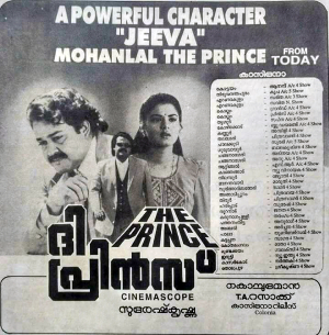 <i>The Prince</i> (1996 film)