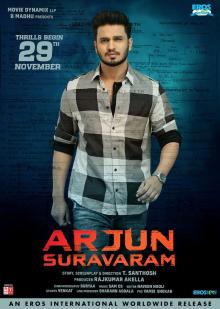 <i>Arjun Suravaram</i> 2019 film by T Santhosh