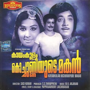 <i>Kaayamkulam Kochunniyude Makan</i> 1976 film by J. Sasikumar