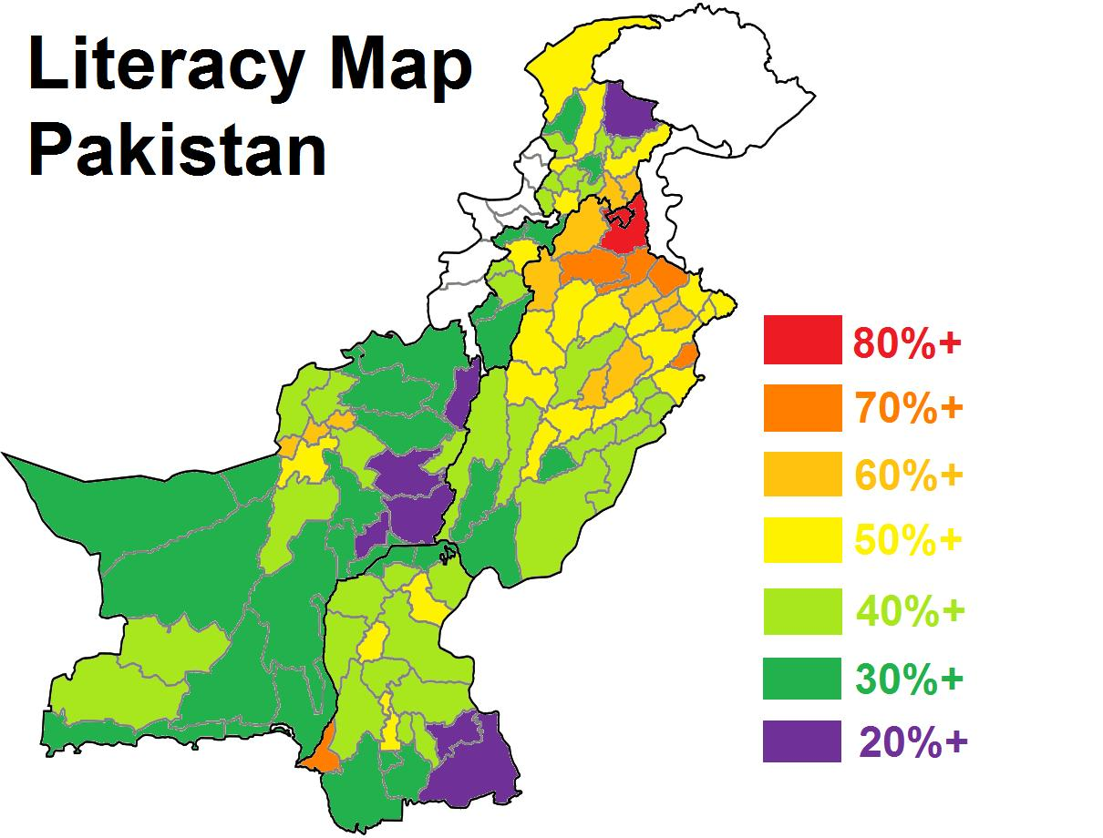 Education In Pakistan Wikipedia