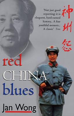 Image result for Jan wong in china