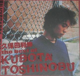 Toshinobu Kubota - Kubojah - Parallel World I