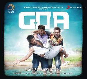 <i>Goa</i> (soundtrack) 2010 soundtrack album by Yuvan Shankar Raja