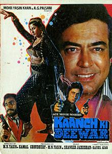 <i>Kaanch Ki Deewar</i> 1986 Indian film directed by M.N. Yasin
