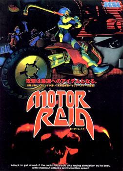Motor Raid - Wikipedia