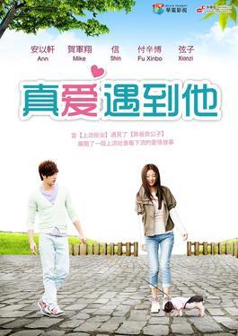 snow angel drama taiwan soundtrack