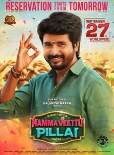 Namma Veettu Pilli a2019 CNUUT 480p WEB-HDRip (Hindi–Tamil) 523 MB