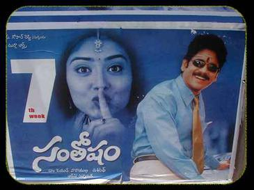 Santosham movie