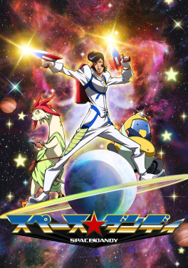 Space Dandy - Stagione 1 e 2 (2014) 720p .mp4 Jap Sub-Ita