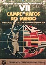 1974 Basque Pelota World Championships
