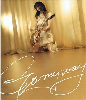 Go My Way Hitomi Yaida Song Wikipedia