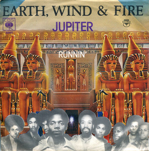 jupiter earth wind amp fire song wikipedia