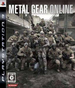 File:Metal gear online.jpg