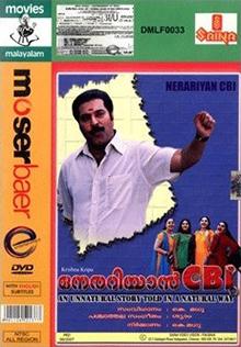 <i>Nerariyan CBI</i> 2005 film by K. Madhu