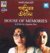 <i>Paromitar Ek Din</i> 2000 Indian film