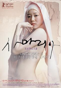 Picture of a movie: Samaritan Girl