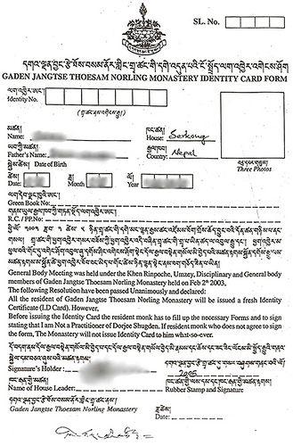 File:Shugden oath id card application jpg - Wikipedia
