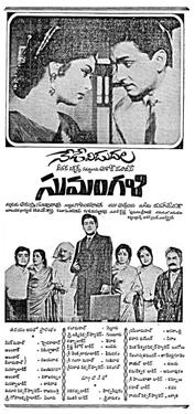 sumangali 1965 film wikipedia