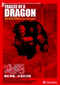 Traces of a Dragon poster.jpg
