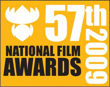 57th National Film Awards