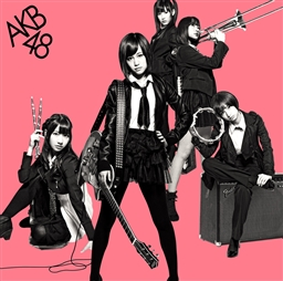 Give Me Five! 2012 single by AKB48