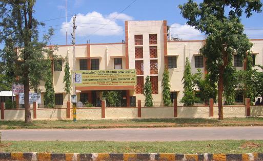 Office of the Chamundeshwari Electricity Supply Corporation (CESC) in Gagana Chumbi Double Road of Kuvempunagar, Mysore