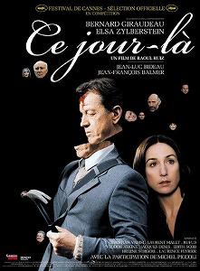 2003 film by Raúl Ruiz