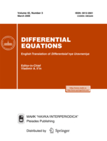 Differential Equations (journal).jpg