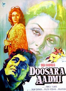 <i>Doosra Aadmi</i> 1977 Hindi romantic film by Yash Chopra