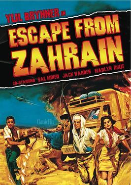 Escape from Zahrain Escape from Zahrain Wikipedia