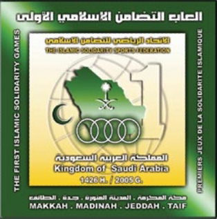 2005 Islamic Solidarity Games - Wikipedia
