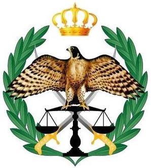 Public Security Directorate - Wikipedia