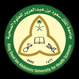 King Saud Bin Abdulaziz University For Health Sciences Wikipedia
