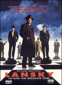 Lansky (1999 movie - DVD cover).jpg