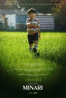 Minari (film).png