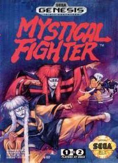 Mystical Fighter Video Game Wikipedia
