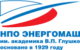 NPO Energomash Russian rocket engine manufacturer
