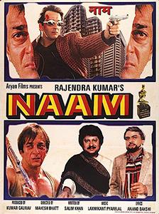 <i>Naam</i> (1986 film) 1986 Indian film